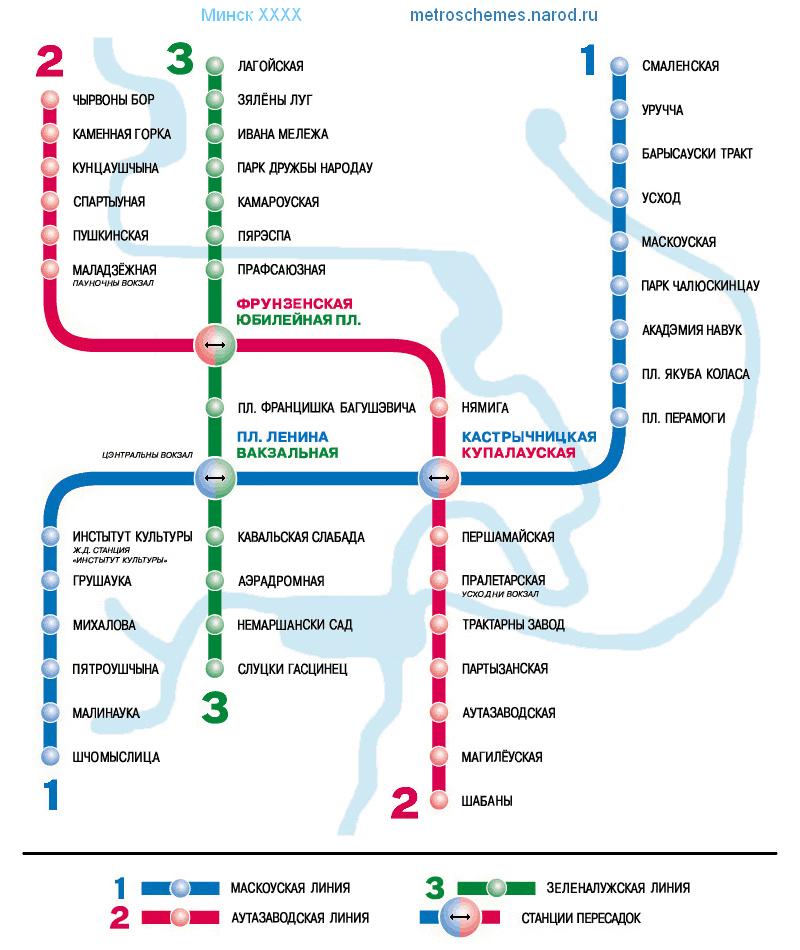 Станции метро в минске схема проезда