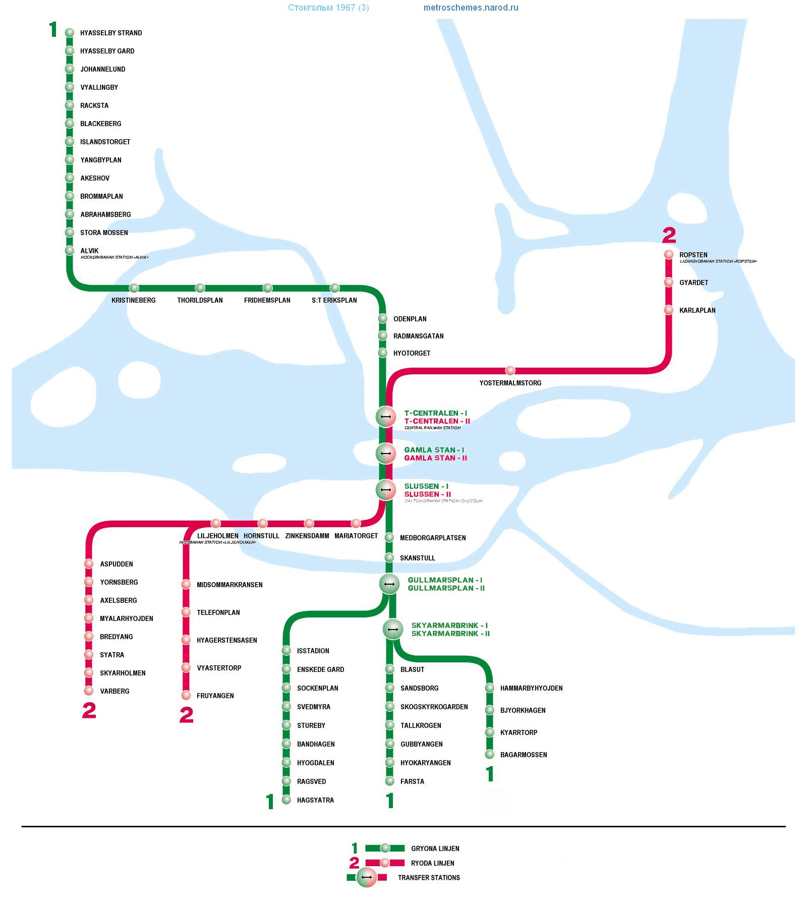 Схема метро стокгольма на русском